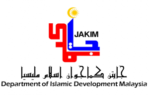 jabatan kemajuan Islam Malaysia New Logo