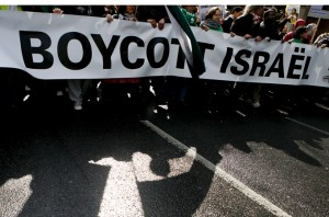 Pro-Palestinian demonstration to boycott Israel