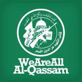 we are all qassam