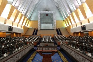 dewan rakyat