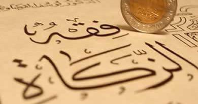 Perlukah kita beri zakat untuk bukan Islam?
