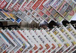 surat kabar