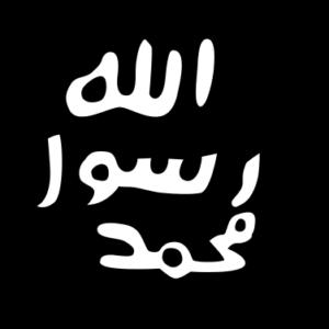 cop nabi muhammad