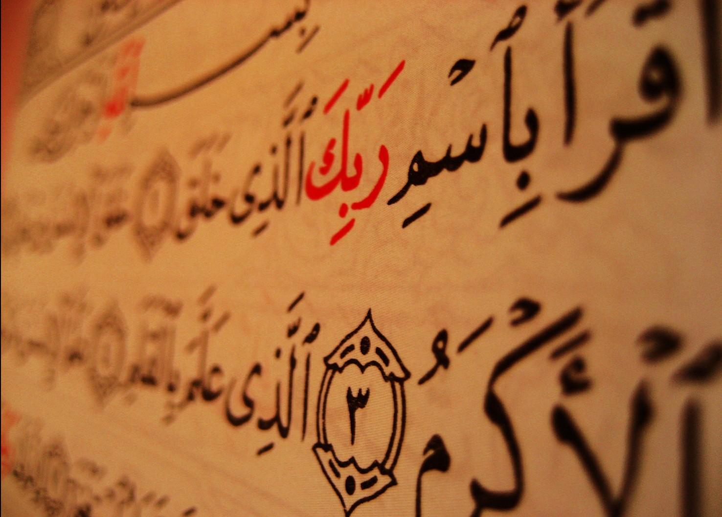 Nuzul Al-Quran : Lailatul Qadar atau 17 Ramadhan ?