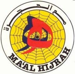 maal-hijrah
