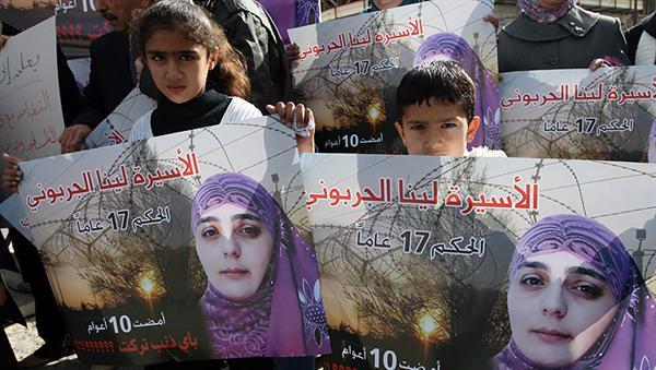 Pembebasan Lina al-Jarbouni: Palestin tidak pernah henti mengajar erti kesetiaan dan kesungguhan