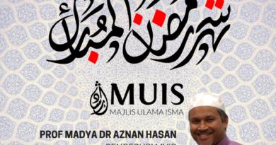 Ahlan Wasahlan Ya Ramadan 1438H