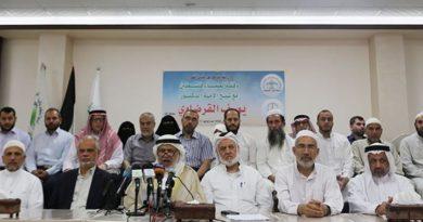 Ulama Palestin : al-Qaradawi adalah ulama besar ummah