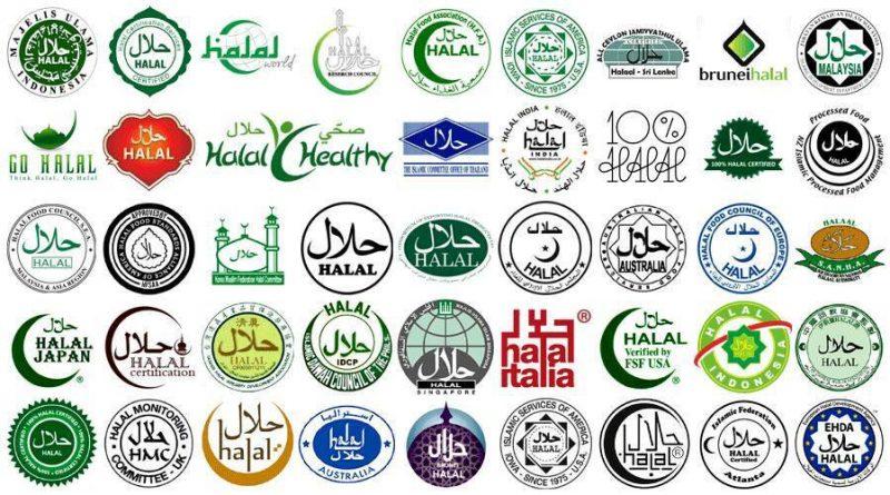 Halal Haram adalah rahmat Islam untuk sekelian alam