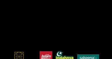 Resolusi Simposium Siasah Syar'iyyah: Konsep Islam Rahmatan Lil 'Alamain