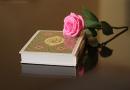 7 kisah Rasulullah SAW sebagai seorang suami