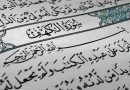 Dalil membaca Surah Al-Kahfi pada hari Jumaat