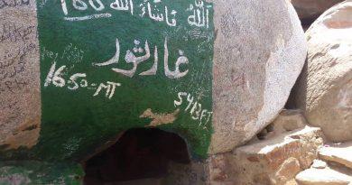 Ibrah Hijrah: Kewajipan Menegakkan Pemerintahan Islam
