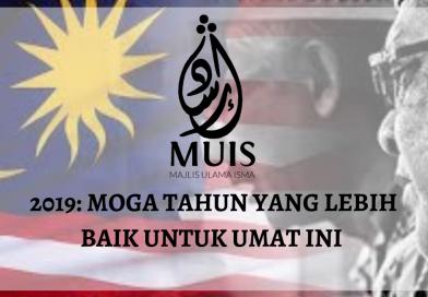 2019: Moga tahun yang lebih baik untuk umat Islam