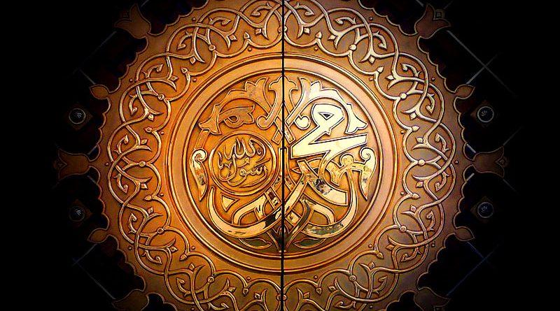7 Sunnah Nabi dalam Berkeluarga