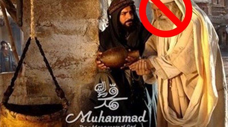 Gambar Kucing Nabi Muhammad godean.web.id