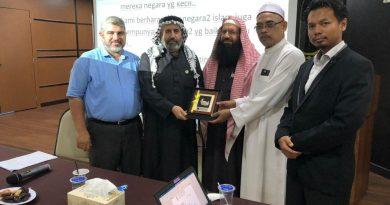 Majlis Ulama Palestin menziarahi MUIS